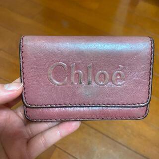 クロエ(Chloe)のchloe カードケース 名刺入れ(名刺入れ/定期入れ)