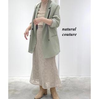 ナチュラルクチュール(natural couture)の新品 natural couture テーラードジャケット(テーラードジャケット)