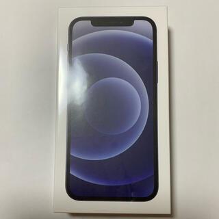 アイフォーン(iPhone)の新品未開封 iphone12 128GB ブラック SIMフリー(スマートフォン本体)