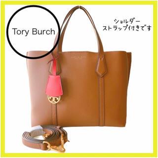 Tory Burch - トリーバーチ バッグ ショルダーバッグ トート ハンドバッグ ペリー 美品