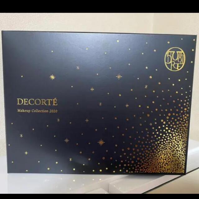 COSME DECORTE(コスメデコルテ)のコスメデコルテ クリスマスコフレ コスメ/美容のキット/セット(コフレ/メイクアップセット)の商品写真