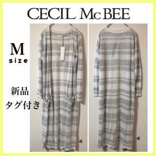 セシルマクビー(CECIL McBEE)の新品タグ付き⭐CECIL McBEE セシルマクビー/ロングカーディガン 春服(カーディガン)