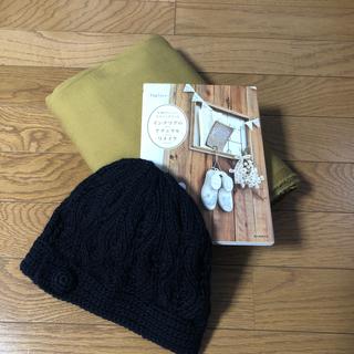 アフタヌーンティー(AfternoonTea)のニット帽(未使用)濃紺(ニット帽/ビーニー)