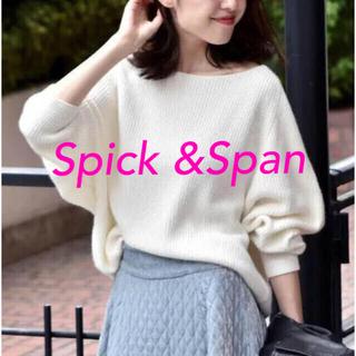 Spick and Span - スピックアンドスパン Spick&Span ドルマンニット ホワイト