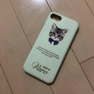 メゾンドフルール(Maison de FLEUR)の猫 iPhone8ケース(iPhoneケース)