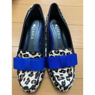 ダイアナ(DIANA)のDIANA レオパード ローファー(ローファー/革靴)