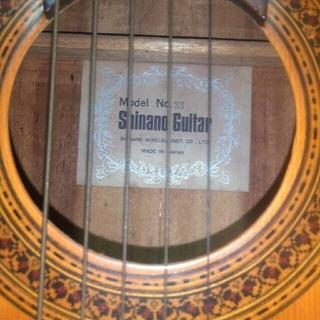 Shinano Guitar Model No33(クラシックギター)