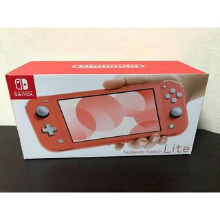 任天堂 - 新品・未開封 Nintendo Switch Lite Coral コーラル