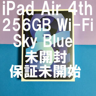 iPad - iPad Air 4th 256GB Wi-Fi