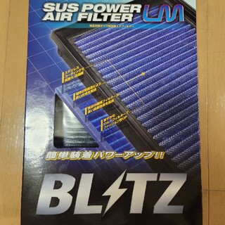 スバル(スバル)の【WRX S4】BLITZ SUS POWER 純正交換エアフィルターLM(車種別パーツ)
