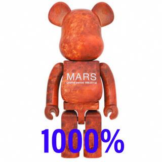 メディコムトイ(MEDICOM TOY)のBE@RBRICK MARS 1000% ベアブリック マーズ(その他)