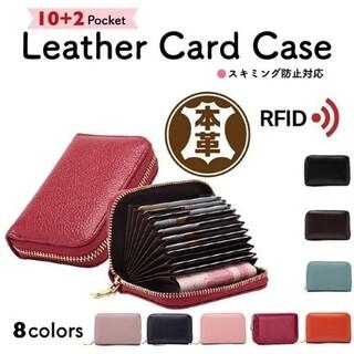 カードケース 本革 じゃばら メンズ レディース 財布 定期入れ t00034(名刺入れ/定期入れ)