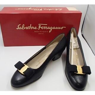 サルヴァトーレフェラガモ(Salvatore Ferragamo)の超美品❗フェラガモヴァラリボンパンプス 105210111(ハイヒール/パンプス)