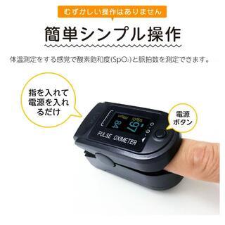 酸素濃度計(その他)