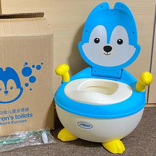 子供用 補助便座 トイレトレーナー おまる(ベビーおまる)