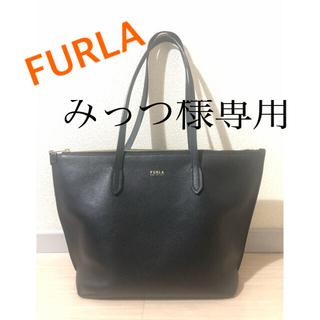 Furla - A4サイズ 収納可能 FURLA ⭐︎ トートバッグ