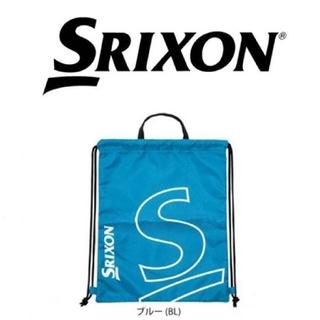 スリクソン(Srixon)のSrixon ランドリーバック(バッグ)