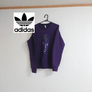 アディダス(adidas)のadidas アディダス スタウォーズ コラボ トレーナー パープル(スウェット)