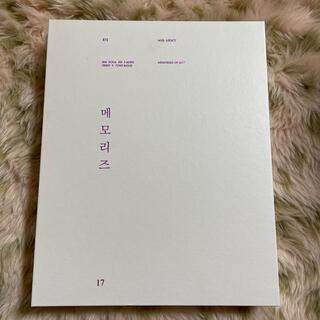 防弾少年団(BTS) - BTS 防弾少年団 Memories 2017 DVD