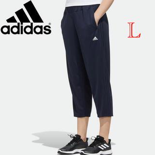 アディダス(adidas)のadidas アディダス カプリパンツ レディース L フィットネス(その他)