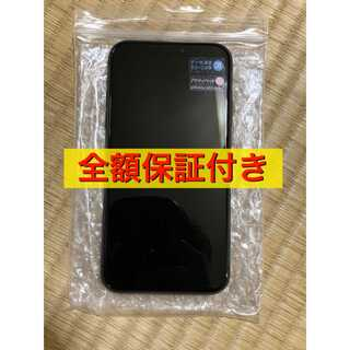 iPhone11 ブラック SIMフリー 256G 本体 中古 保証付 スマホ(スマートフォン本体)