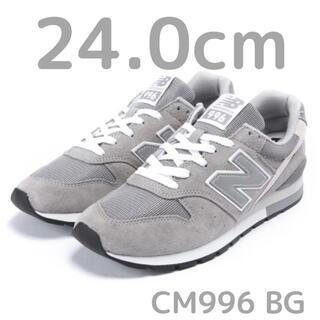 New Balance - NewBalance CM996 BG 24.0cm