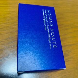 リサージ(LISSAGE)の【新品未使用】リサージ ボーテ W洗顔サンプルセット(サンプル/トライアルキット)