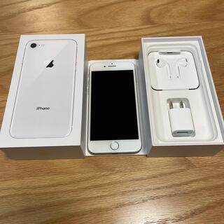 Apple - iPhone8 256gb シルバー