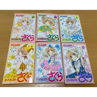コウダンシャ(講談社)のカードキャプターさくら クリアカード編1〜6(少女漫画)