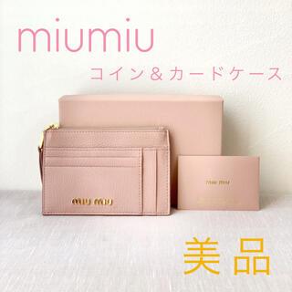 miumiu - miumiu ミュウミュウ コインケース カードケース マドラス