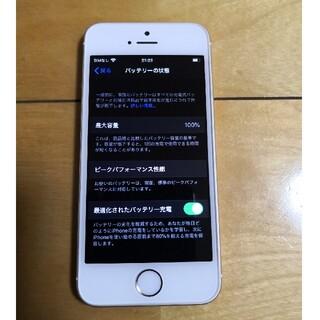 アイフォーン(iPhone)のiphone SE 32GB 美品 Ymobile SIMロック解除済み(スマートフォン本体)
