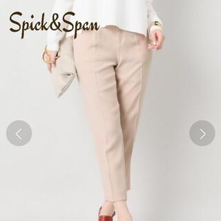スピックアンドスパン(Spick and Span)のスピック&スパン Wクロス クロップドパンツ L ピンクベージュ(クロップドパンツ)
