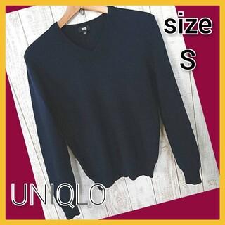 ユニクロ(UNIQLO)の送料無料❕美品❕❤️SIZE:S / UNIQLO 制服の上に❕ニットセーター(ニット/セーター)