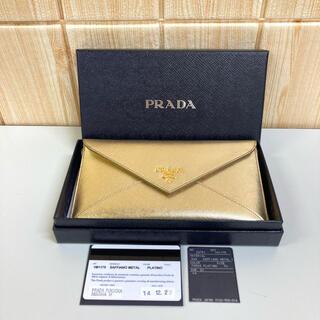 プラダ(PRADA)の【PRADA】長財布 サフィアーノ 1M1175 レター型 ゴールド レア(財布)