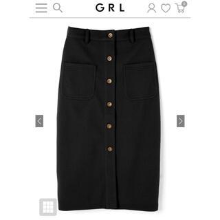GRL - グレイル♡GRL♡タイトスカート♡