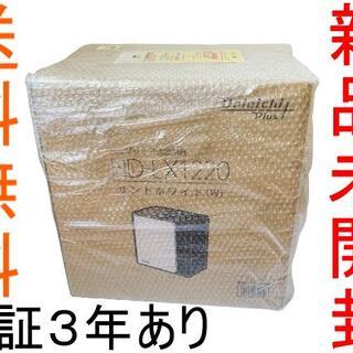 ★新品未開封★保証あり★ダイニチ ハイブリッド式加湿器 HD-LX1220-W(加湿器/除湿機)