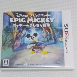 ニンテンドー3DS - ディズニー エピックミッキー:ミッキーのふしぎな冒険 3DS