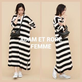 Adam et Rope' - ADAM ET ROPÉ FEMME  ノーカラーラガーシャツワンピース