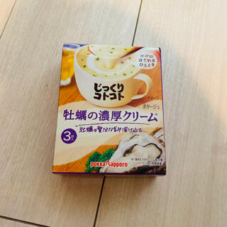 サッポロ(サッポロ)のじっくりコトコト 牡蠣の濃厚クリーム スープ(インスタント食品)