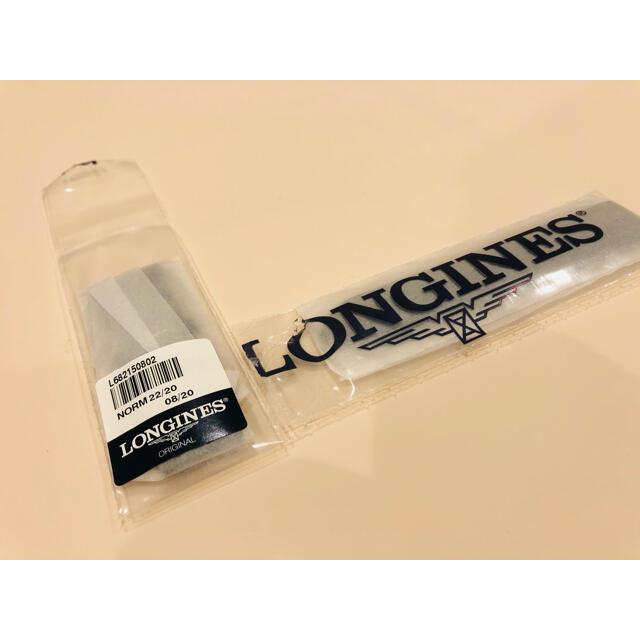 LONGINES(ロンジン)の【新品未使用】ロンジン レジェンドダイバー純正ストラップ(キャンバス/皮素材) メンズの時計(レザーベルト)の商品写真