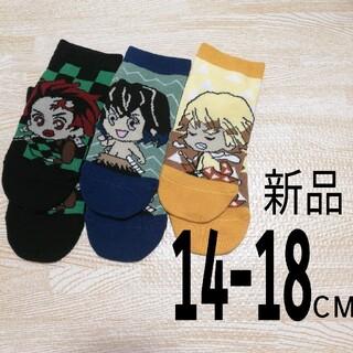 鬼滅 靴下 3足(靴下/タイツ)