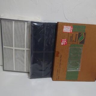 アムウェイ(Amway)のAmway アムウェイ 旧式 空気清浄機 フィルター 3枚セット(空気清浄器)