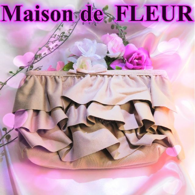 Maison de FLEUR(メゾンドフルール)のメゾンドフルールスウェードフリルベーシックポーチピンクFサイズプレゼント付き! レディースのファッション小物(ポーチ)の商品写真