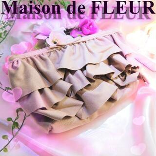 メゾンドフルール(Maison de FLEUR)のメゾンドフルールスウェードフリルベーシックポーチピンクFサイズプレゼント付き!(ポーチ)