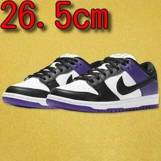 """ナイキ(NIKE)の26.5cm Dunk Low Pro """"Court Purple""""(スニーカー)"""