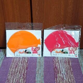 D&S  シリコン  ユーティリティー フイッシュ マット  2枚 赤 オレンジ(テーブル用品)