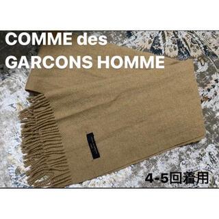 コムデギャルソンオムプリュス(COMME des GARCONS HOMME PLUS)のCOMME des GARCONS HOMME ベージュマフラー(マフラー)