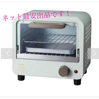 新品未使用! BRUNOミニトースター 箱無し オーブントースター