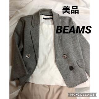 ビームス(BEAMS)のビームス ニットジャケットBEAMS グレー テーラードジャケット カーディガン(テーラードジャケット)