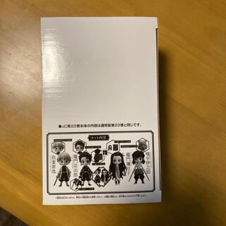 BANDAI - 鬼滅の刃 フィギュアのみ 23 特装版